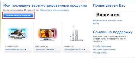 Philips smart tv (6)