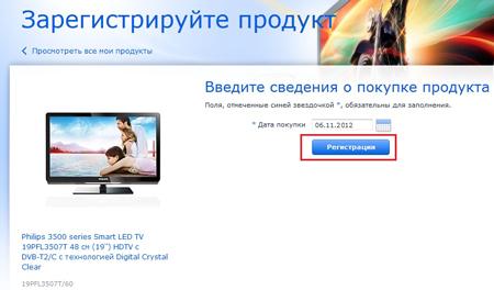 Philips smart tv (8)