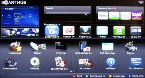 Samsung-Smart-Hub1 (2)