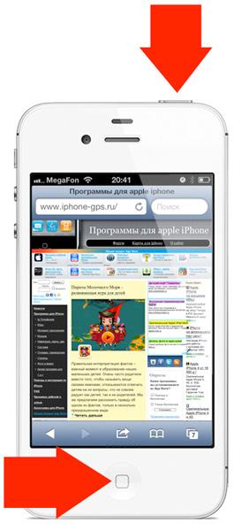 skrin_iPhone (2)